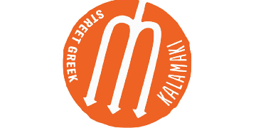 Greek Restaurant - Kitchen, Barista and Front of House Staff Positions