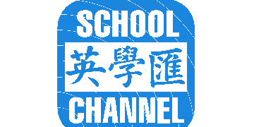 Online School Looking For 'Teacher' (Actor/no experience necessary) To Record For Our Lessons